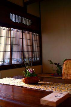 japan tradit, folk hous