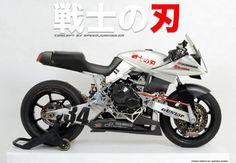 Cafe Racer concept by SpeedJunkies Retro Motorcycle, Suzuki Motorcycle, Motorcycle Workshop, Bobber Custom, Custom Bikes, Katana, Ducati, Cafe Racer Moto, Cafe Racers