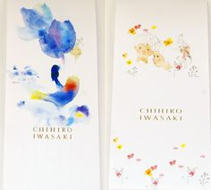 ちひろ美術館 いわさきちひろのイラストが描かれたいわさきちひろ一筆箋を10名様にプレゼント | まだある。昭和ナビ