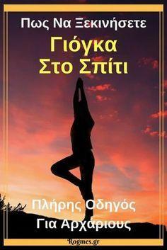 Yoga Fitness, Health Fitness, Health Yoga, Face Yoga, Mind Body Soul, Yoga For Beginners, Yoga Meditation, Yoga Poses, Gym Workouts