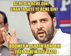 જુઓ…રાહુલ ગાંધીના એવા ફોટા જેને જોઇને તમે હસવું નહિ રોકી શકો ! http://www.vishvagujarat.com/rahul-gandhi-funny-memes-on-social-media-viral/
