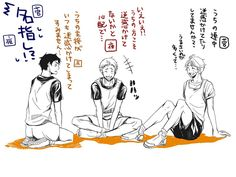 pixiv(ピクシブ)は、作品の投稿・閲覧が楽しめる「イラストコミュニケーションサービス」です。幅広いジャンルの作品が投稿され、ユーザー発の企画やメーカー公認のコンテストが開催されています。 Akaashi Keiji, Kenma, Kuroo, Kageyama, Sugawara Koushi, Bokuaka, Karasuno, Haikyuu Anime, Drawing Poses
