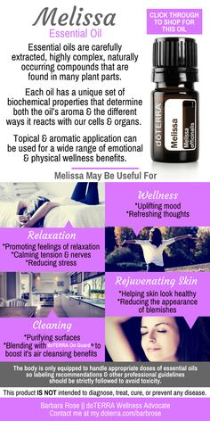 Aromatherapy is the simple practice of awakening your senses with natural oils. In fact, you've most likely experienced the benefits of Aromatherapy without even realizing it! Melissa Essential Oil, Essential Oil Uses, Doterra Melissa, Melissa Oil, Nail Polish, Healing Oils, Aroma Diffuser, Doterra Essential Oils, Natural Oils