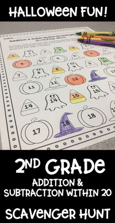 2nd Grade Addition and Subtraction Practice This is a fun scavenger hunt style math activity perfect for Halloween! Focus on addition and subtraction facts within 20.