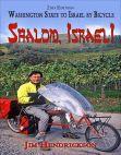 Read Online Shalom Israel!.