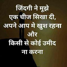 It S True Par Jab B Kisi Ko Ahsas Hota H Tb Tk Bht Der Ho Jati H