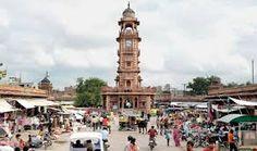 Bildergebnis für clock tower udaipur