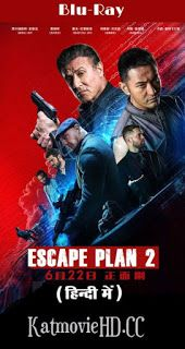 escape plan 2 hades 2018 full hd movie free download
