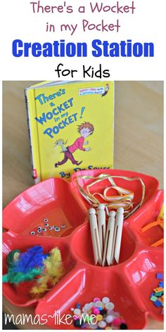 Wocket in my Pocket Creation Station - Perfect for Read Across America Week!