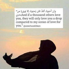 سبحان الله Our Rabbs love for us Quotes Arabic, Allah Quotes, Islamic Inspirational Quotes, Muslim Quotes, Quran Quotes, Religious Quotes, Islamic Quotes, Wisdom Quotes, Qoutes