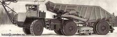 Первый отечественный дизель-троллейвоз был построен в 1964 году на Белорусском автозаводе. Самосвальный автопоезд, который приводился в действие, как от дизельного двигателя, так и от электромоторов, получил индекс БелАЗ-7524-792 и обладал грузоподъемностью в 65 т.