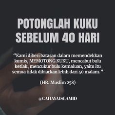 8041 Best Islam Images In 2019 Allah Allah Islam Doa