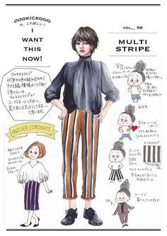 イラストレーター oookickooo(キック)こと きくちあつこが今、気になるファッションアイテムを切り取る連載コーナーです。今週のテーマは「マルチストライプ」。