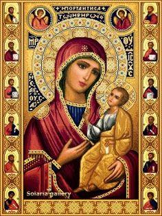 María Madre de Dios.