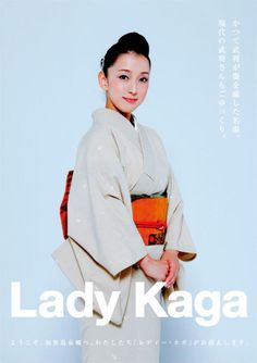 Japanese Advertisement: Lady Kaga. 2011 - Gurafiku: Japanese Graphic Design