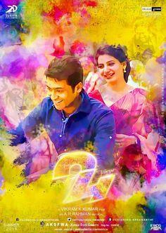 Surya 24 Movie Releasing Date