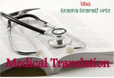 Medical translation services in Mumbai, Pune, Delhi, Bangalore, Hyderabad India for over 100+ languages for clinical, medical device