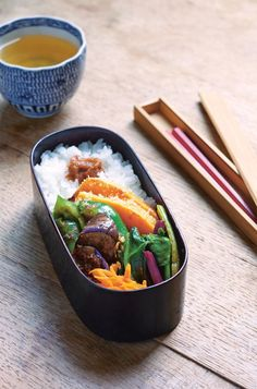 japanisches Rezept: Yasai Bento - Gemüse Bento, Foto: © Akika Ida, Pierre Javelle / Hachette Livre (Marabout)/ Christian Verlag