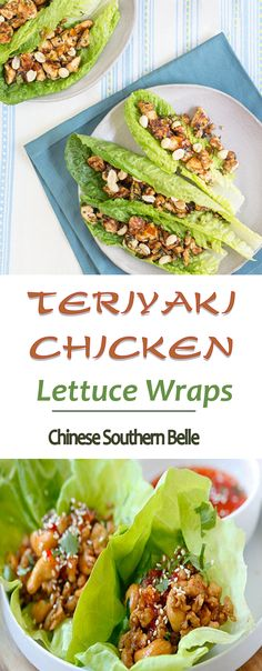 Want to enjoy PF Changs Lettuce wraps at home? Try my low-carb copycat Teriyaki Chicken Lettuce Wraps you can make in under 20 minutes! Surprise your taste buds with an Asian invasion of marinated chicken topped with crunchy sesame seeds. Try this healthy appetizer today for all your summer picnics, potlucks, grill-outs, and gatherings!