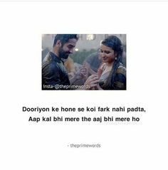 Shyari Quotes, Quotes From Novels, Fact Quotes, Crush Quotes, Girl Quotes, Qoutes, Long Love Quotes, Love Husband Quotes, True Love Quotes