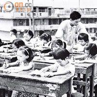 舊日香港市民的上課情況。               old Hong Kong