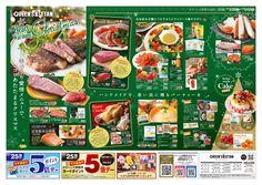 Japanese Christmas, Christmas Roast, Beef Salad, Christmas Catalogs, Christmas Design, Menu, Homemade, Chicken, Product Catalog
