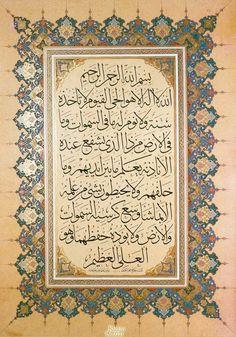 Quran Arabic, Arabic Art, Arabic Calligraphy Design, Islamic Art Calligraphy, Ayatul Kursi, Book And Frame, Arabic Pattern, Islamic Wall Art, Islamic Patterns