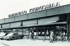Keuruun ja Haapamäen Osuuskauppojen yhdistymisestä syntynyt Osuuskauppa Keurusmaa sulautui Keskimaahan toukokuussa 1977