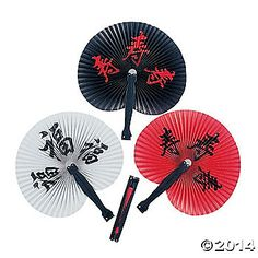 These paper fans will help round out your Asian design theme and keep you cool at the same time!re perfect party favors for a Chinese New Year celebration or other exotic gathering. Each with a plastic handle. 10 of Measure: Per Dozen Chinese Theme Parties, Asian Party Themes, Chinese New Year Party, Chinese New Year Crafts, Party Ideas, Asian Party Decorations, Chinese Decorations, Theme Ideas, Chinese Birthday