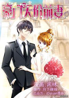 Hao men tian jia qian qi Capítulo 4 página 1 (Cargar imágenes: 10) - Leer Manga en Español gratis en NineManga.com