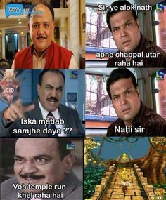 34 Alok Nath Memes That Will Kill You With Laughter Very Funny Memes, Funny School Jokes, Funny Jokes In Hindi, Some Funny Jokes, Funny Qoutes, Funny Puns, Funny Facts, Hilarious, Mean Jokes