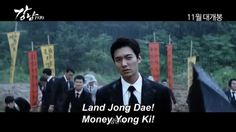 Lee Min Ho in Gangnam Blues Trailer (English)