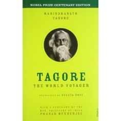 "The World Voyager"" Book By Rabindranath Tagore @ Rs.115"