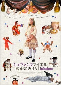 シュヴァンクマイエル映画祭2015:シネマテーク 5月9日(土)〜5月22日(金)