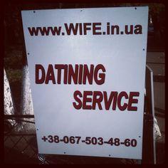Datining