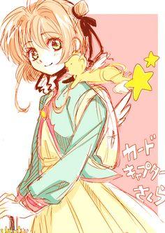 Cardcaptor Sakura | CLAMP | Madhouse / Kinomoto Sakura and Keroberos (Kero-chan) / 「落書き」/「きいち」のイラスト [pixiv]