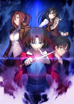 Shiki Ryougi / Mikiya Kokutou / Azaka / Touko Aozaki【Kara no Kyoukai】 Manga Girl, Anime Manga, Anime Girls, Anime Art, Kara No Kyoukai, One Punch Anime, Type Moon Anime, Comic Pictures, Fate Zero