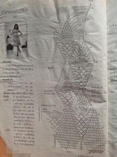 Crochetemoda: Julho 2014