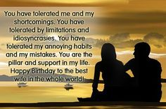 Ideas Birthday Quotes For Wife Marriage Birthday Images With Quotes, Wife Birthday Quotes, Birthday Wishes For Wife, Birthday Wish For Husband, Birthday Cards For Boys, Happy Birthday Images, Husband Love, Cousin Quotes, Wife Quotes