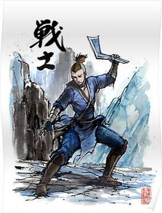 Sokka from Avatar Sumi and watercolor with Calligraphy Poster
