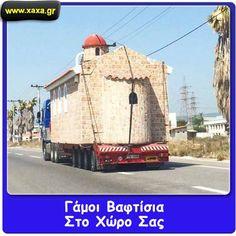 Greek, Funny, Outdoor Decor, House, Home Decor, Humor, Decoration Home, Home, Room Decor
