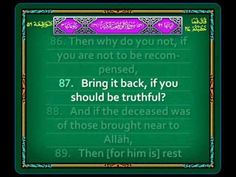 Suratul Waqiah rukoo - 3