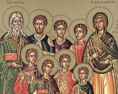 ✟: Εορτή των Αγίων Επτά Μακαβαίων και των συν αυτώ Μα...