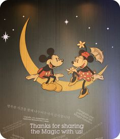 Thanks for sharing the magic with us!  Old Mickey and Minnie poster.
