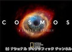 ナショジオ、伝説の科学番組「コスモス」の続編を3月16日からCSで放送開始 | テクノロジー | マイナビニュース