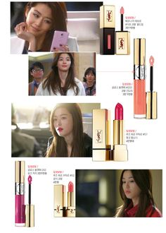 YSL LIPSTICKS !!  COORDI.COM Your Own Style Director
