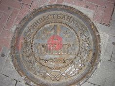 A manhole that looks like a vintage coin. Chelyabisnk, Russia