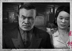 Mafia II - Wong