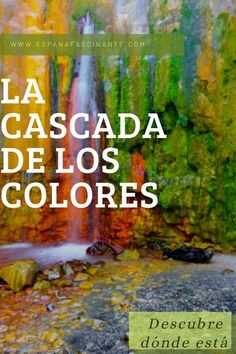 Waterfalls, Painting, Vase, Places To Visit, Beach Scenes, Beautiful Moon, Old Paintings, Color Games, Painting Art