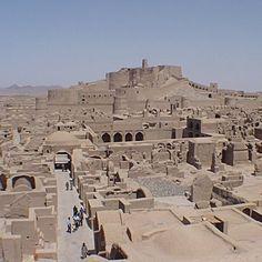 Bam County, Kerman Province, Iran